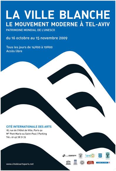 הספיקונו וטרם הספיקונו: אוקטובר 2009 בפריז, חלק ב'