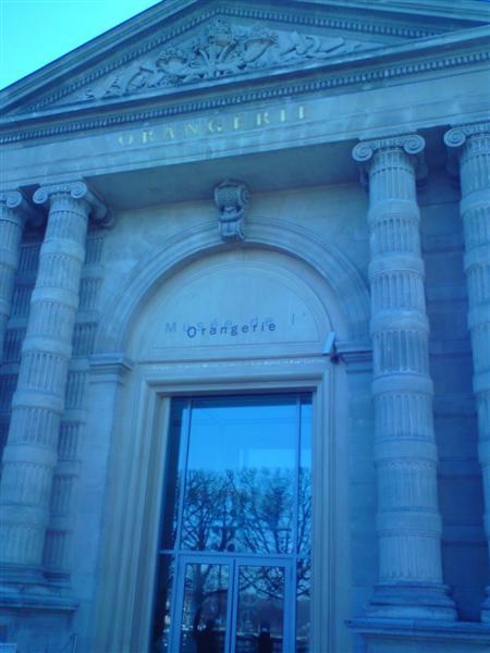 הכניסה לאורנג'רי