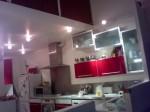 המטבח האדום