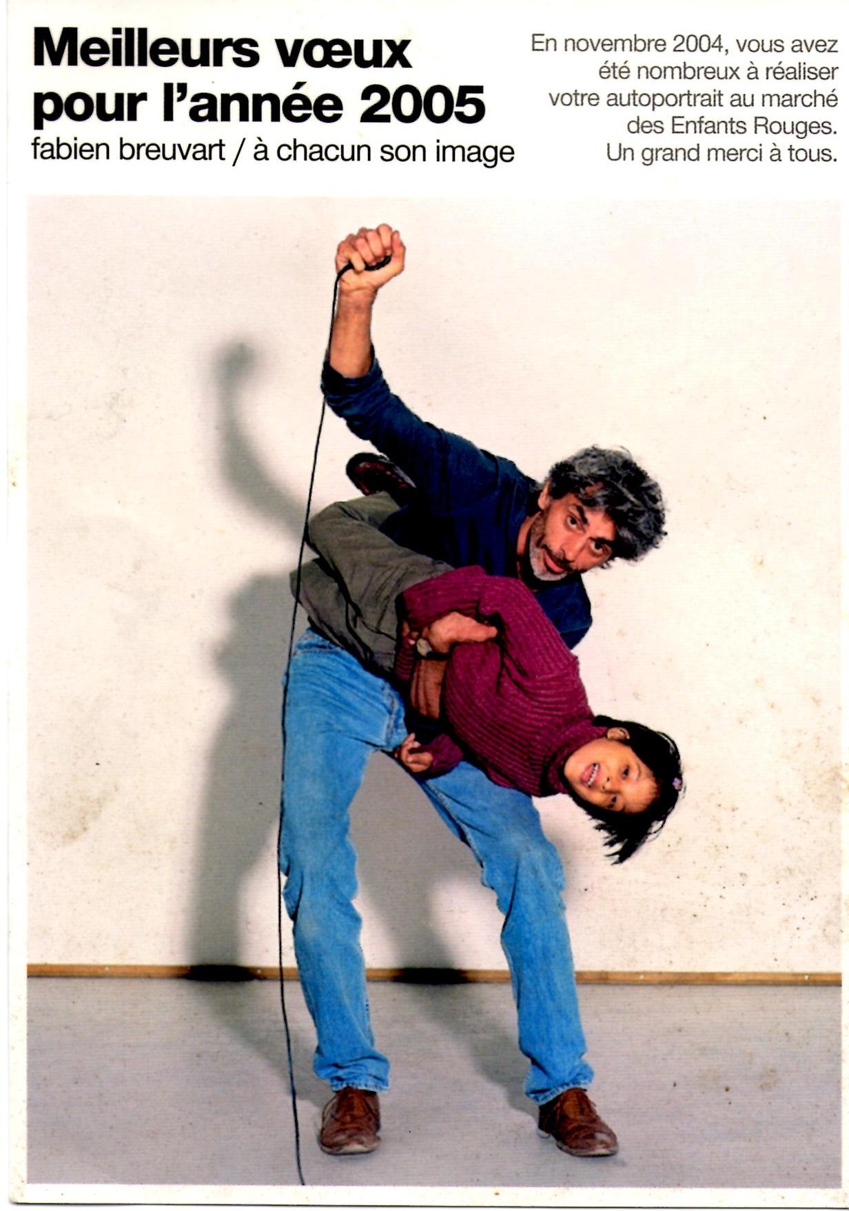 שנה טובה, 2005. הצלם השרמנטי ומימי, יקירת שוק הילדים האדומים