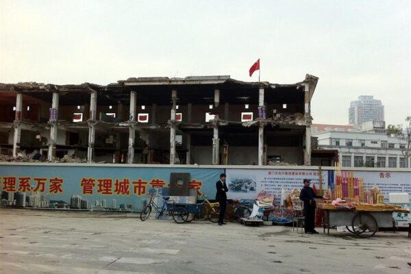 סין סין / ואני מי אני איפה אני