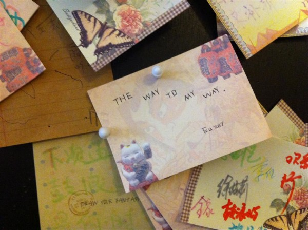 פתק שיכולתי להבין. על לוח שעם במסעדה בגולנג-יו