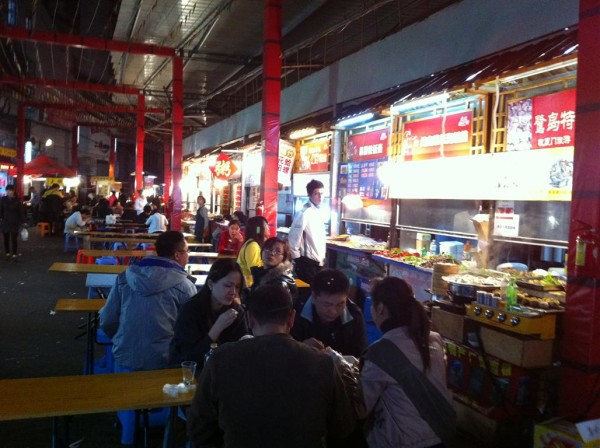 שווקי האוכל של שיאמן