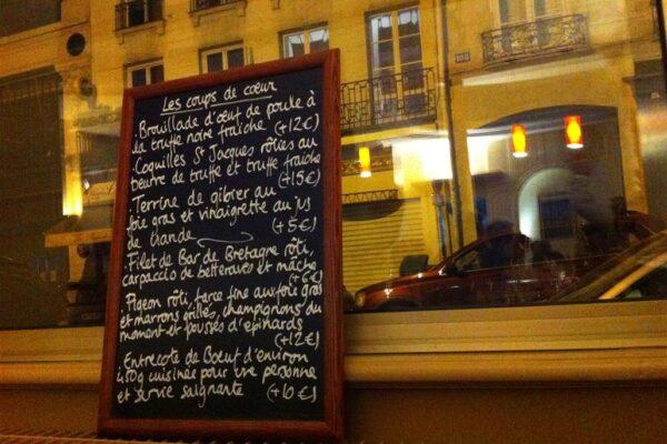 שמחת רבים תרבה חכמה / La Régalade Saint-Honoré
