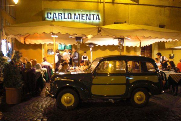 זכרונות מזכרונות מרומא